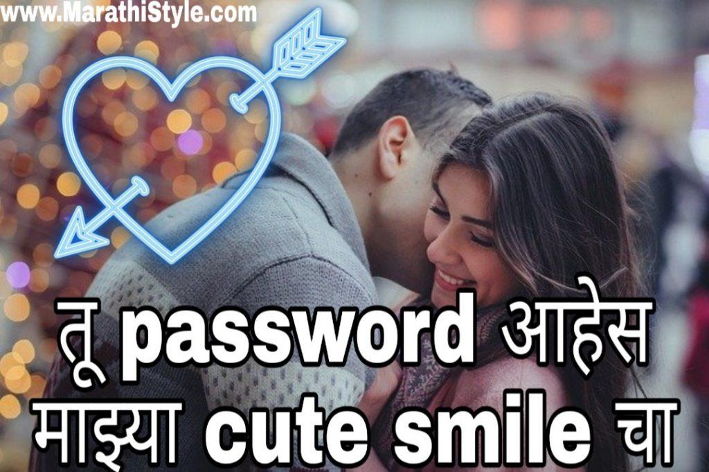 love status in marathi for lovers