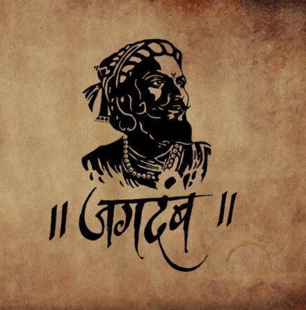 शिवाजी महाराजांचे सुविचार | Shivaji Maharaj Quotes Status Sms Marathi