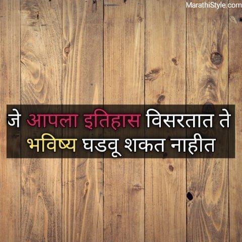 marathi funny shayari