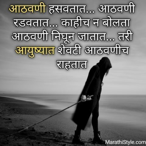 miss u grandfather status in marathi
