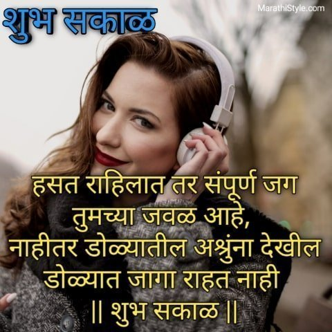 gm images in marathi