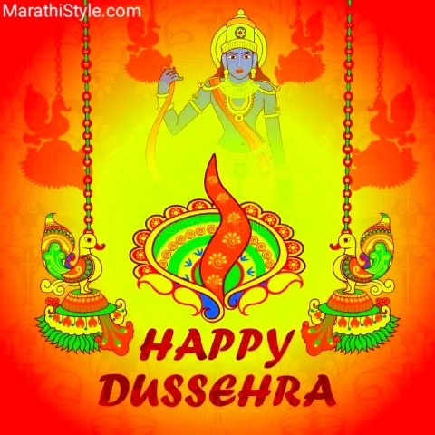 dasara marathi greetings