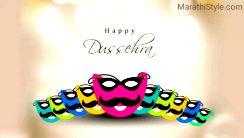 dasara wishes in marathi font