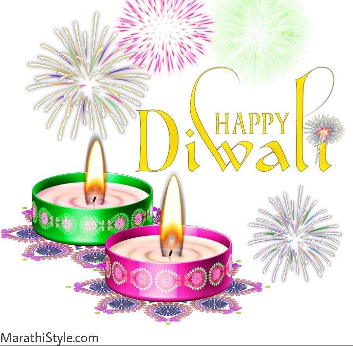 diwali message in marathi