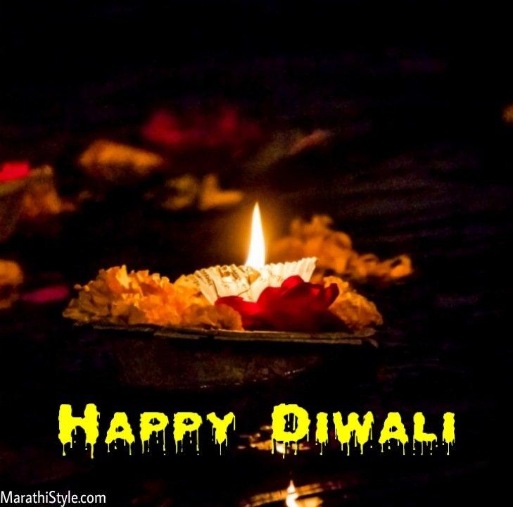 marathi diwali greetings