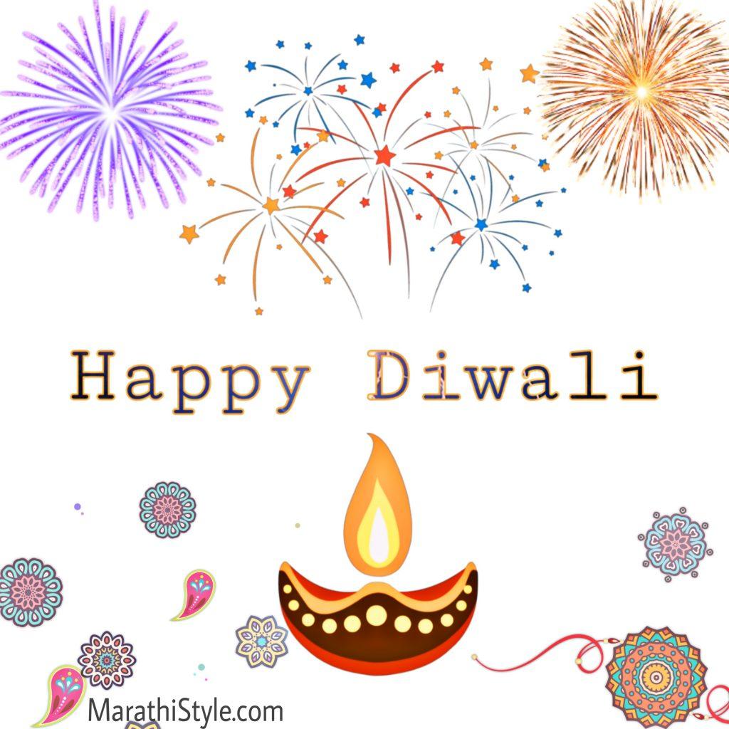 diwali kavita marathi