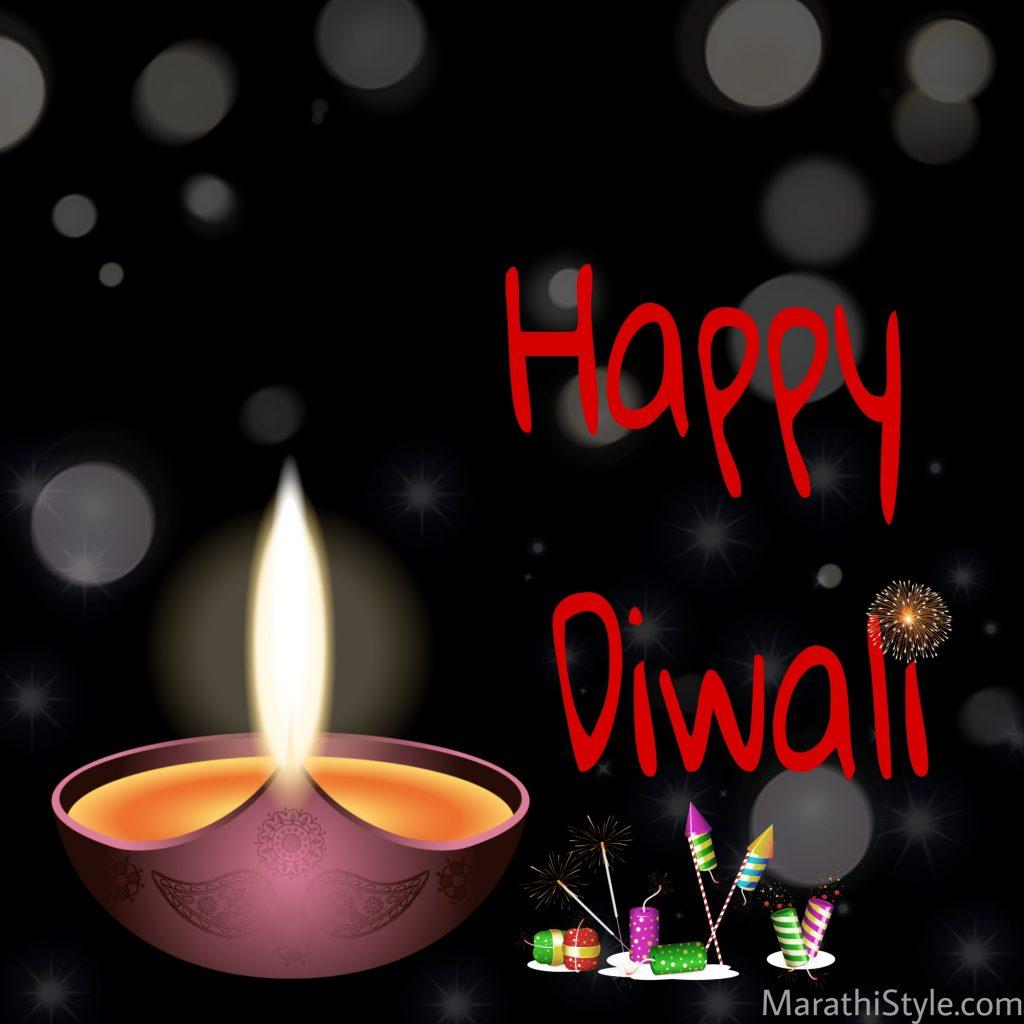 happy diwali in marathi