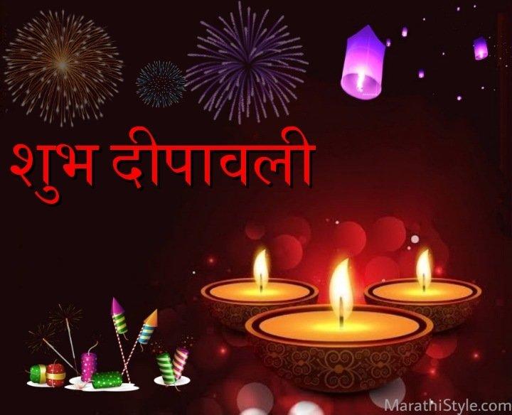 marathi diwali shayari